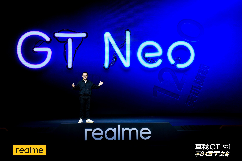 Realme GT Neo Logo