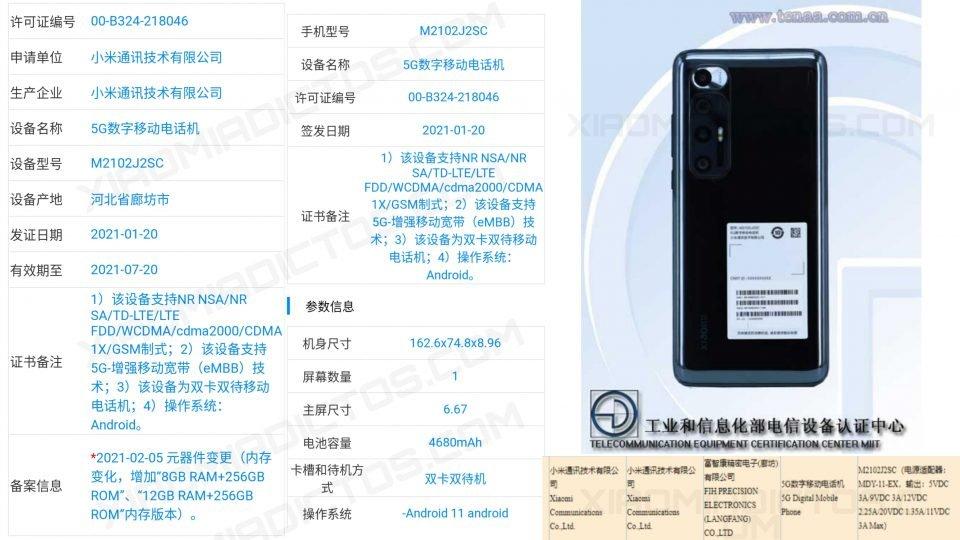 Xiaomi Mi 10S, ein neues Smartphone, das im internen MIUI-Code enthalten ist. Nachrichten Xiaomi Addicts