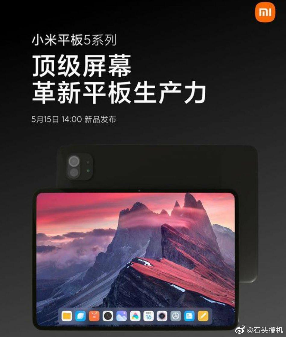 La Xiaomi Mi Tab 5 ya es una realidad tras obtener su primera certificación. Noticias Xiaomi Adictos