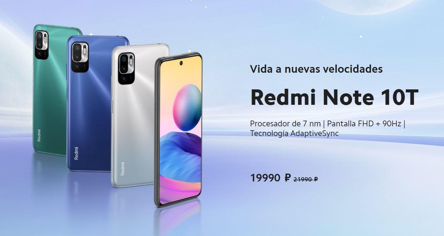 El Redmi Note 10T ya es oficial aunque no ha resultado ser tan nuevo como esperábamos. Noticias Xiaomi Adictos