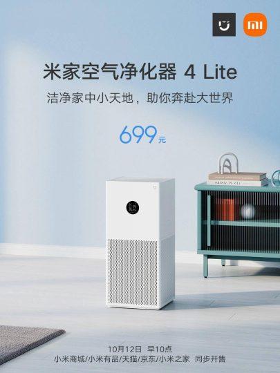 Nuevo Xiaomi Mijia Air Purifier 4 Lite, un purificador compacto y económico pero potente. Noticias Xiaomi Adictos